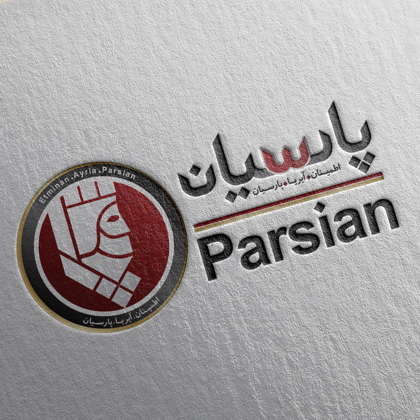 logo parsian