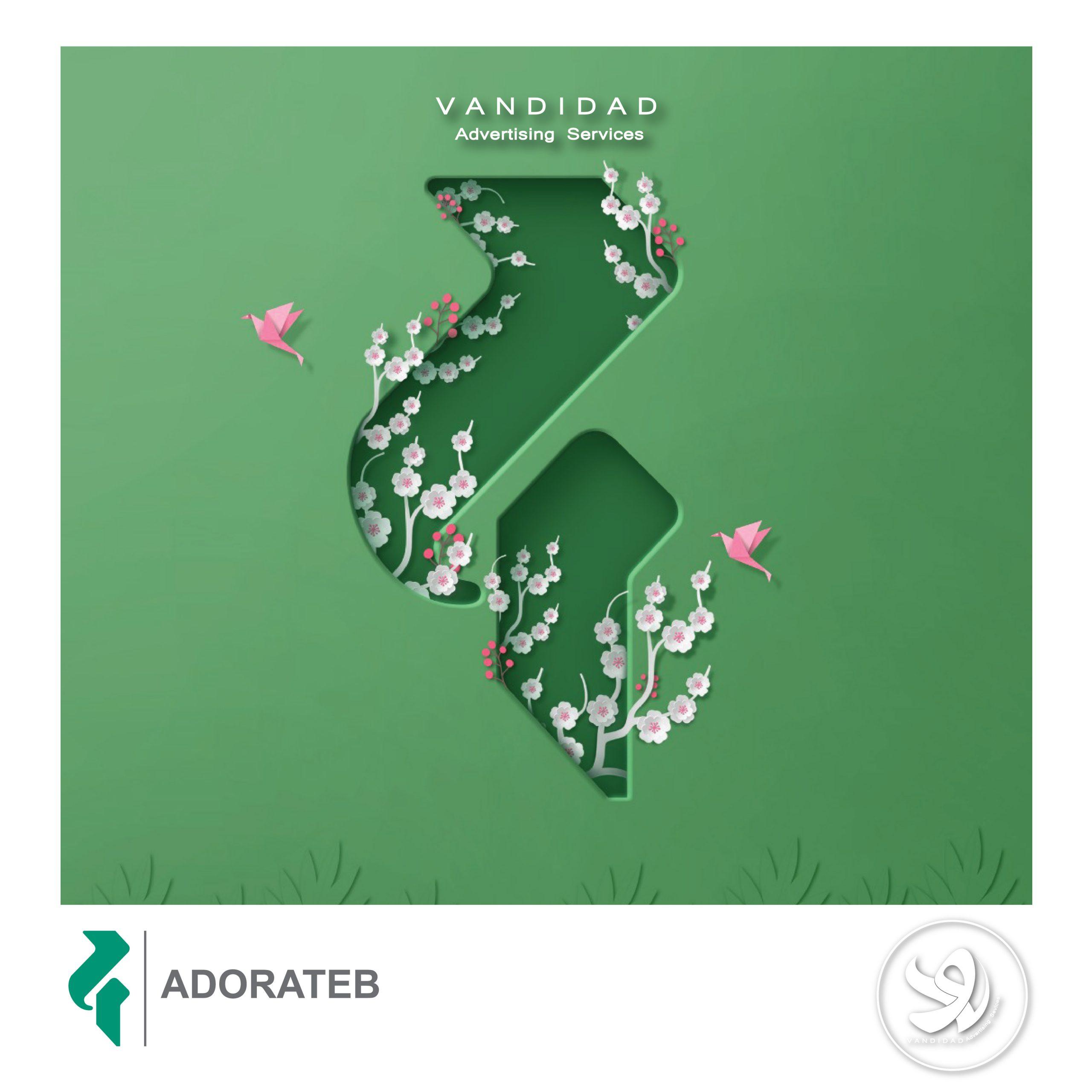 adora insta - 1-2-3-02