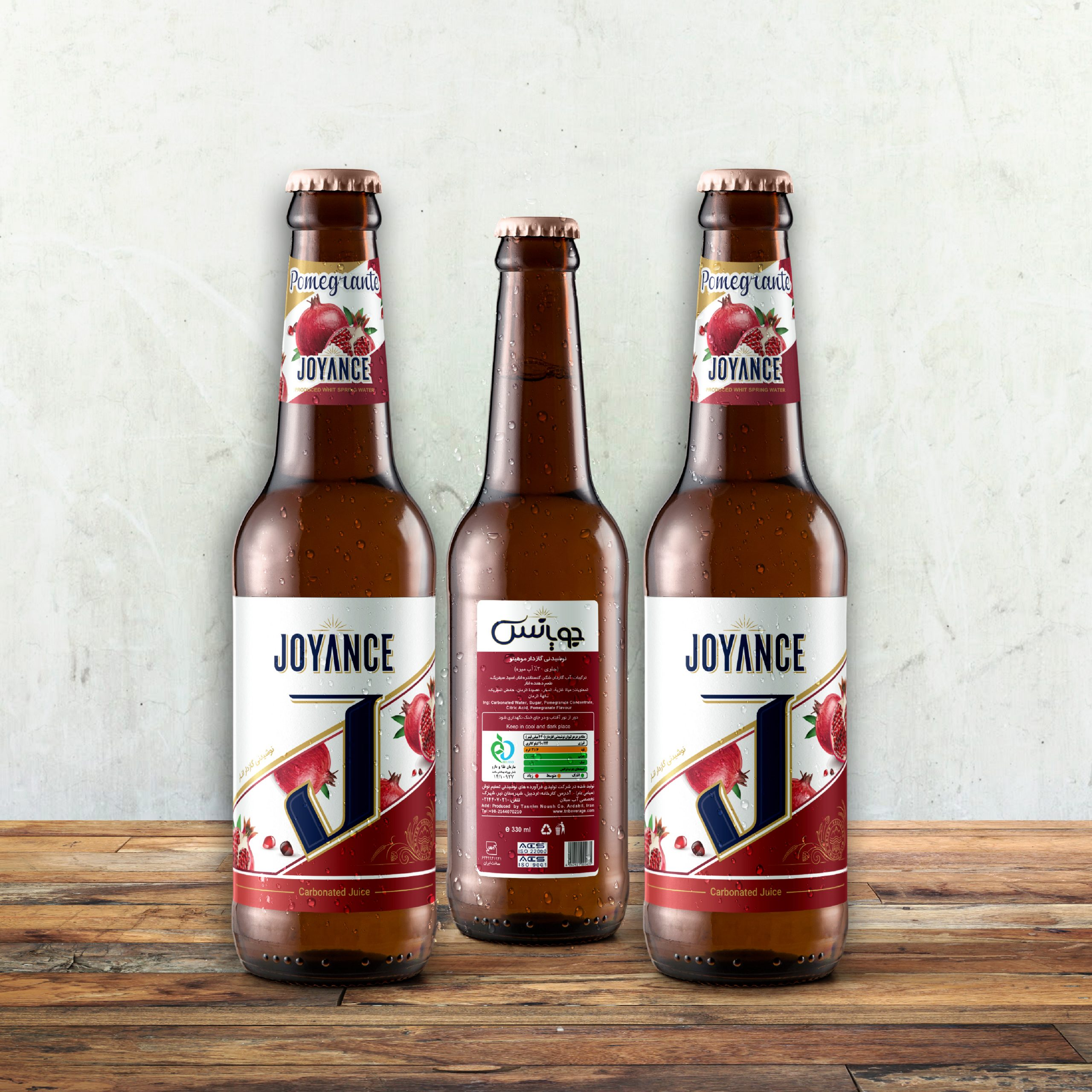 juyance - insta-02