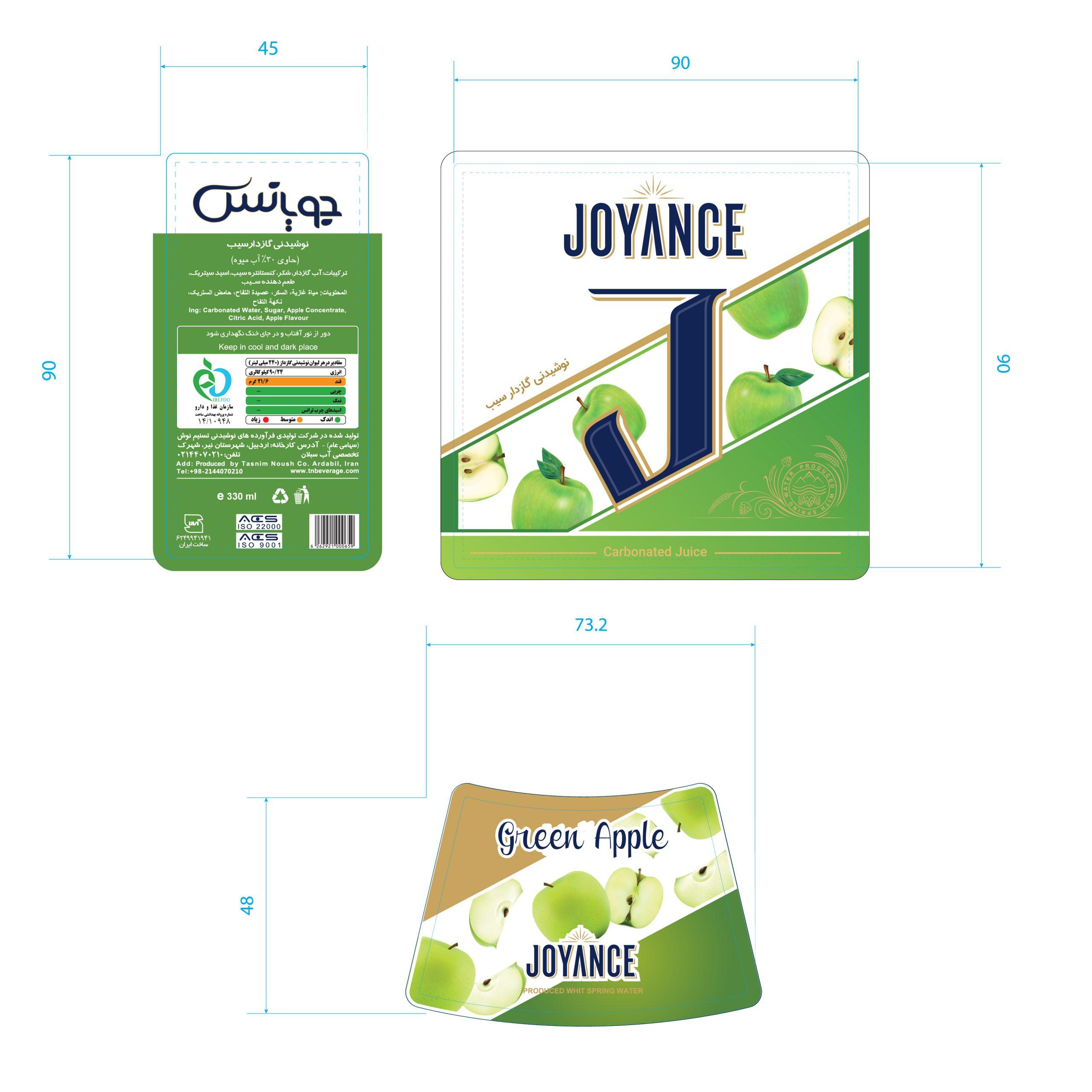 juyance - insta-07